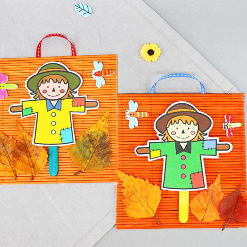 (안녕미술아) 허수아비 가을풍경액자(5인용)