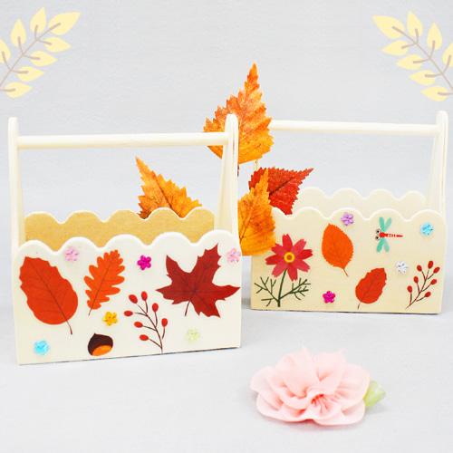 (안녕미술아) 가을낙엽 바구니(5인용)