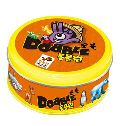 (행복한바오밥) 도블 동물원