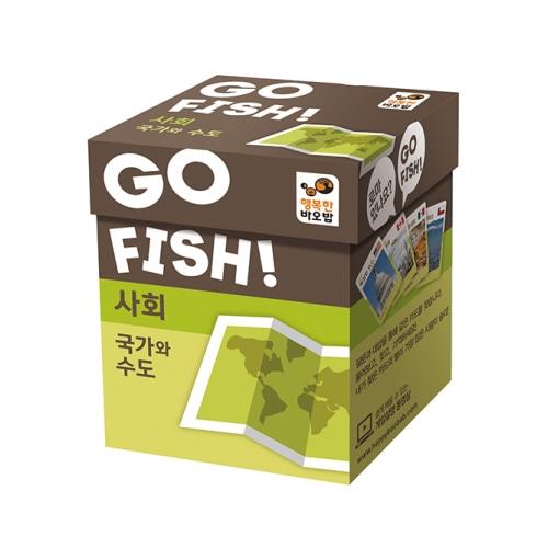 (행복한바오밥)Go Fish 고피쉬! 국가와 수도