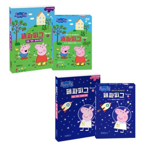 (키드코리아)(DVD) .페파피그(Peppa Pig)시즌1+시즌2 20종(DVD+CD)+대본2권(한글,영어,중국어)세트 유아영어,어린이영어 *출시기념 한정* 페파피그 미니스티커북