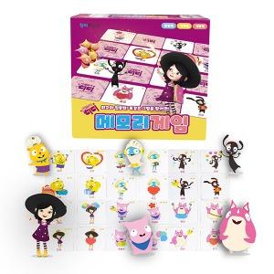 (네모세모) 마법소녀 디디의 메모리게임